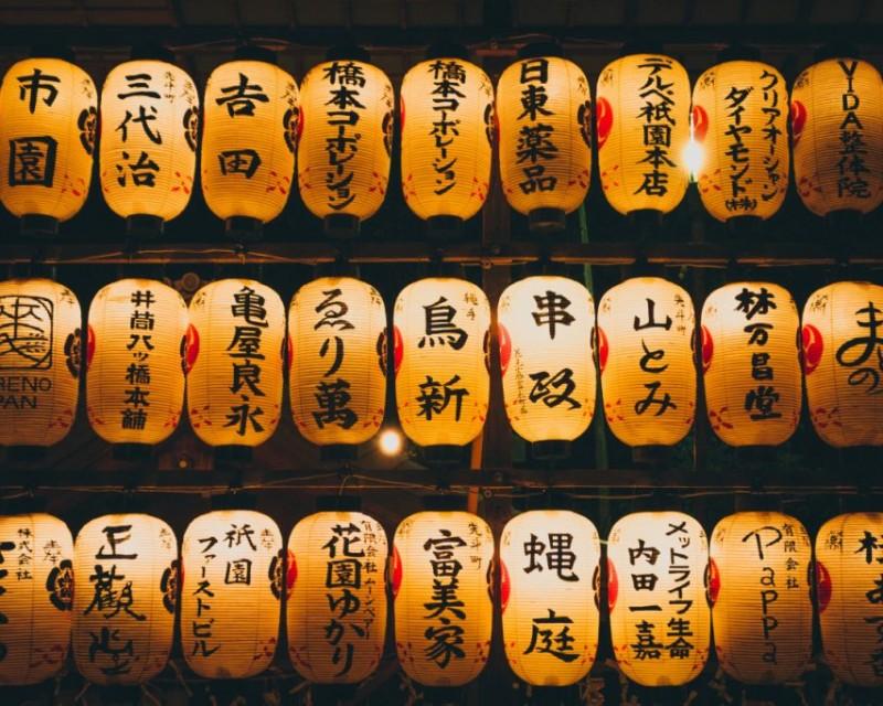 Odkrywaj japońskie smaki z SUBWAY®